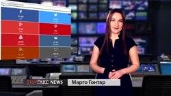 Неіснуюче визнання російського Криму Світовим єврейським конгресом | StopFake