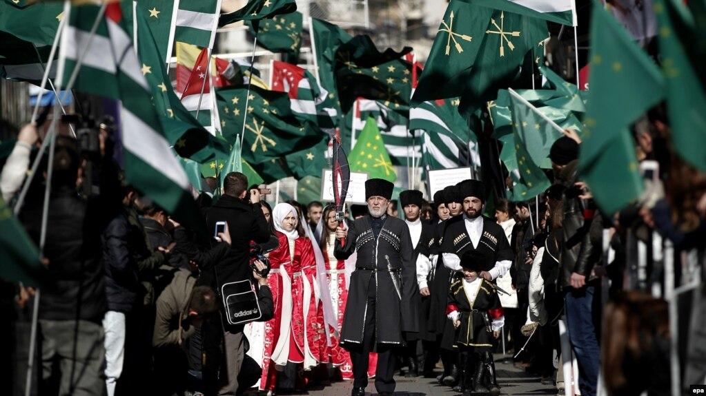 Турецкие черкесы устраивали акции против проведения Олимпиады в Сочи
