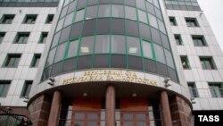Верховный суд Башкортостана. Архивное фото