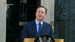 Дэвид Кемерон уходит с поста премьер-министра Великобритании (видео)
