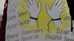 """Петербург в защиту """"узников Болотной"""""""