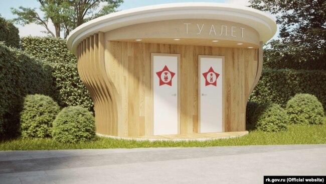 Туалет в Пионерском парке, согласно проекту, будет выглядеть так