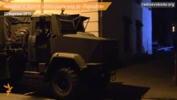 Блокування «Укрнафти»: Найєм розповів про поїздку з Коломойським