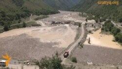 Сель в Талгарском районе