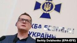 Виконувач обов'язків голови СБУ Іван Баканов зібрав службову нараду з цього приводу за запитом голови Верховної Ради Андрія Парубія