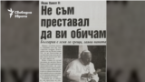 24 Hours Newspaper, 24.05.2002