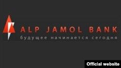 """Өзбекстандағы қызметі тоқтатылған """"Алп Жамол Банктің"""" логотипі (Көрнекеі сурет)."""
