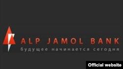 """""""Алп Жамол Банк"""" 2010 йилларгача Ўзбекистондаги етакчи банклардан бири бўлган."""