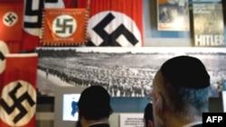 Երուսաղեմի «Յադ Վաշեմ» թանգարանում