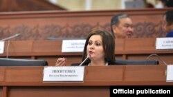 Депутат парламента Кыргызстана Наталья Никитенко.