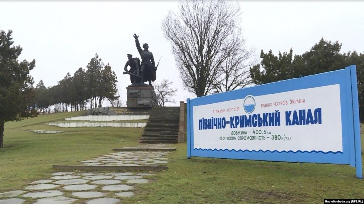 Комитет Рады рекомендует не давать воду в Крым к его деоккупации