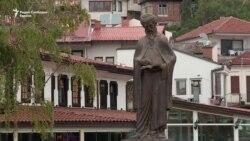 УНЕСКО меѓу Охрид и Витлеем