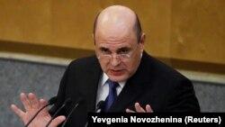 Mikhail Mishustin, 16 yanvar, 2020