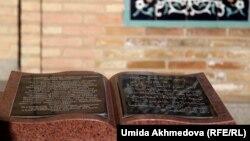 Куран китеби
