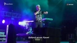 Виступ групи Scooter на фестивалі в анексованому Криму
