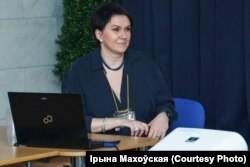 Ірына Махоўская