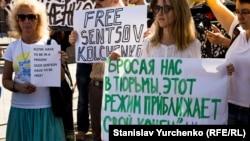 Протест під посольством Росії в Україні. Київ, 25 серпня 2015 року