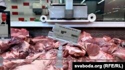 Беларускае мяса