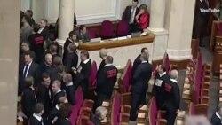Основні віхи роботи Верховної Ради 7-го скликання