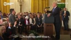 CNN телеканалан репортер аккредитацех ваьккхина КIайчу цIийно