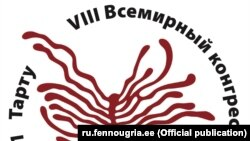 Лого финно-угорского конгресса в Тарту в 2021 году