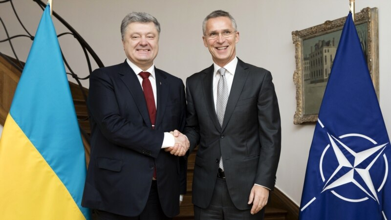 NATO Grants Ukraine Status Of 'Aspirant Country'