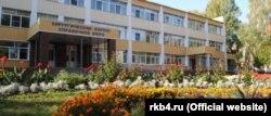 Саранск, Республиканская клиническая больница №4