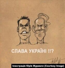 Хорватські футболісти Огнєн Вукоєвич і Домагой Віда