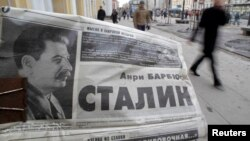 Московский киоск. 5 марта 2013 года