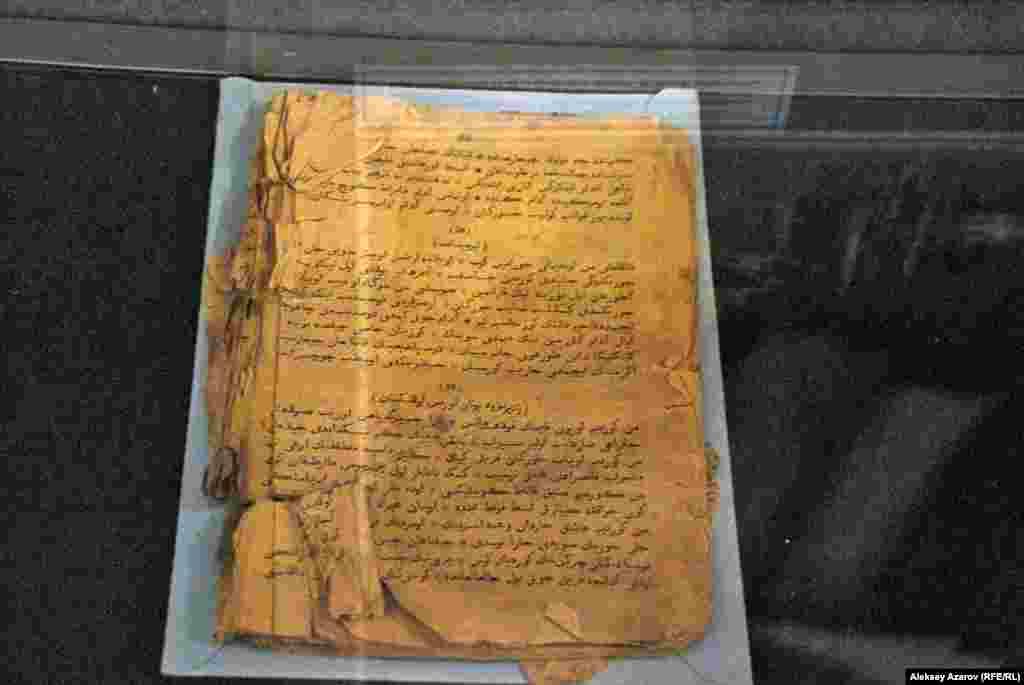 «Стихотворение казахского поэта Ибрагима Кунанбаева», вышедшее в 1909 году в Санкт-Петербурге.