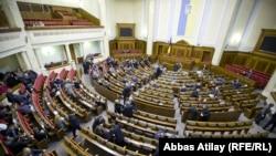 Rada supremă de la Kiev