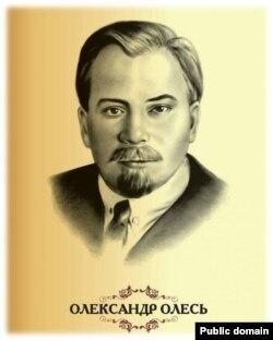 Портрет письменника Олександра Олеся, поширений у соцмережах