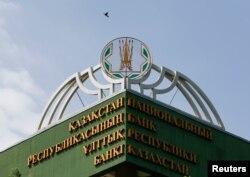 Часть здания Национального банка в Алматы.