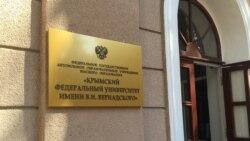 В Крым за непризнанными дипломами. Зачем иностранным студентам крымские ВУЗы   Доброе утро, Крым
