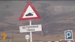 Ռուսական «Կամխուտ» հրաձգարանը վնասներ է հասցնում հարակից գյուղերին