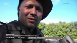 Російського бойовика, який брав в полон Савченко, заарештували в Росії (відео)
