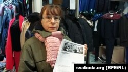 Вольга Маёрава