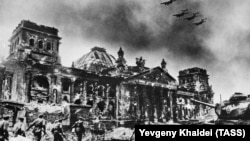 Reýhstagyň 1945-nji ýyldaky görnüşi.