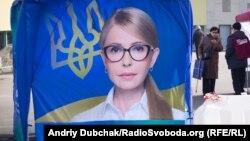 Агитационная палатка кандидата в президенты Украины Юлии Тимошенко в Киеве