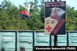 Заблоковані вагони, в яких, за твердженням активістів, російське вугілля. Біля міста Соснівка Львівської області, 17 вересня 2019 року