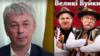 Найкраща п'ятірка українських фільмів від міністра культури