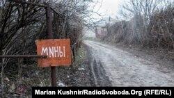 """""""Mine"""", zabilježeno u regiji Luganska, mart 2016."""