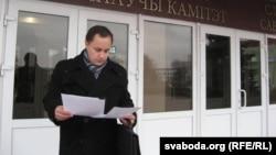 Віталь Амяльковіч