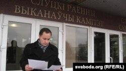 Кіраўнік слуцкай арганізацыі партыі БНФ Віталь Амяльковіч