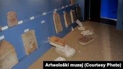 Zagrebački muzeji nakon zemljotresa