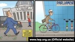Карикатура «Є краща сторона Європи»
