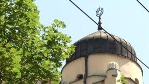 Sarajevska sinagoga, ilustrativna fotografija