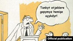 """Tokmak"" žurnalynyň 1984-nji ýyldaky sanyndan. Karikaturany çeken Nurmuhammet Berdiýew. (Karikaturadaky ýazgy türkmen elipbiýine geçirildi)."