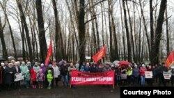 Митинг против закрытия спиртзавода в Алтайском крае