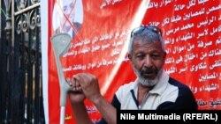 من تظاهرة لمصابي الثورة في مصر